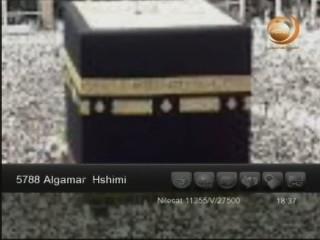 ���� ����� Nilesat 101/102/201 @ 7� West - ���� algamar hshimi ����  ����� ��� ����