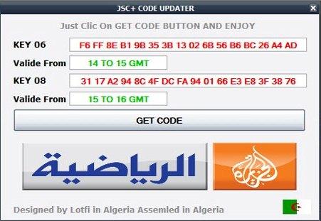 ������ ������ ��� ����� ������� �������� ������ ����� 4/1/2013 - 2013 JSC SPORT IRDETO 2 Key Finder