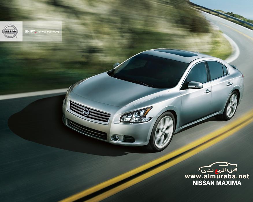 ��� ����� ����� ������ ����� 2013 - ������� ������� ������� Nissan Maxima 2013 - ����� ����� ����� Nissan Maxima 2013