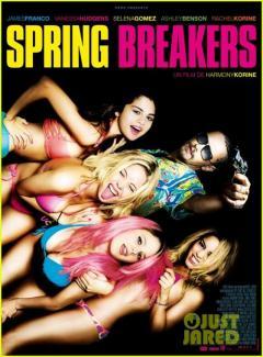 ����� ���� spring breakers - ����� ���� spring breakers Official Trailer - Spring Breakers