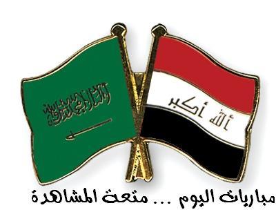تشكيلة المنتخب السعودي امام العراق خليجي 21 البحرين 2013 - قائمة السعودية امام العراق خليجي 21