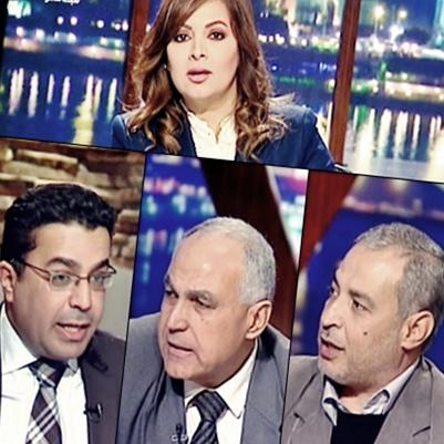 مشاهدة برنامج 90 دقيقة حلقة بتاريخ 20/1/2013
