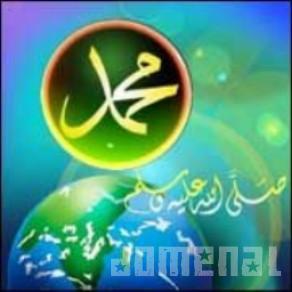 صور بمناسبة ذكرى المولد النبوي الشريف 2013 - بطاقات تهنئة بمناسبة عيد المولد النبوي الشريف 2013