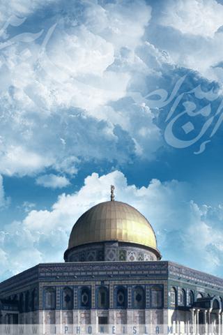 اجدد خلفيات اسلامية للايفون 21255_dreambox-sat.com.jpg