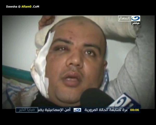 تحميل برنامج صبايا الخير وحلقة عن ضحايا حادث عقار الاسكندرية نسخة اصلية