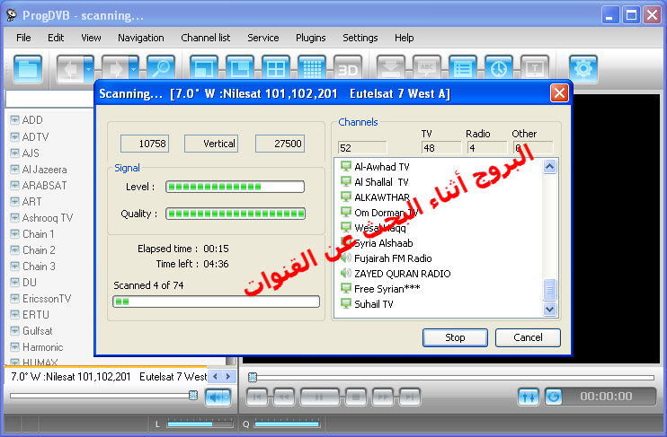 ���� ������ ������ ������� ��� progDVB �� ���� azurewave ad-sp400 �� ������ xp