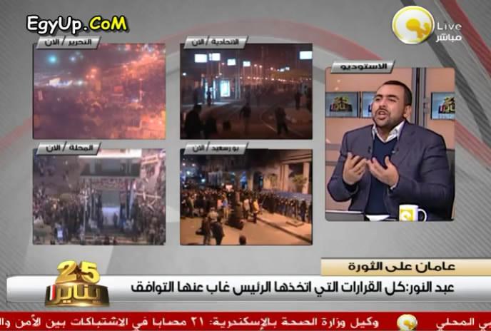 بالفيديو دش ساخن من يوسف الحسينى للاخوان انتم الفلول