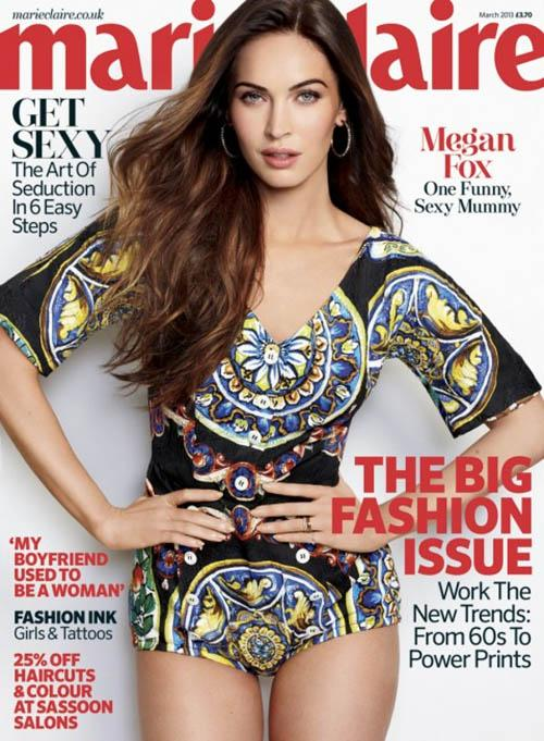 ��� ����� ���� ��� ���� ���� Marie Claire