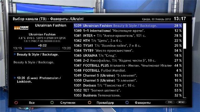 BackUp by Serjoga OpenPLi-2.1-beta-DM800SE-20120924 (Russian Language) with EMU to Tricolor Tv 36�E