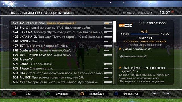 BackUp by Serjoga OpenPLi-2.1-beta-DM800-20130130 (Russian Language) with EMU to Tricolor Tv 36�E