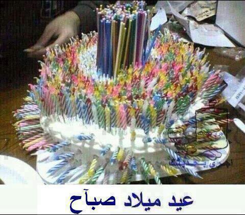 صور مضحكة علي صباح الشحرورة , صور كوميدية عن الشحرورة صباح , كاريكاتير الفنانة صباح