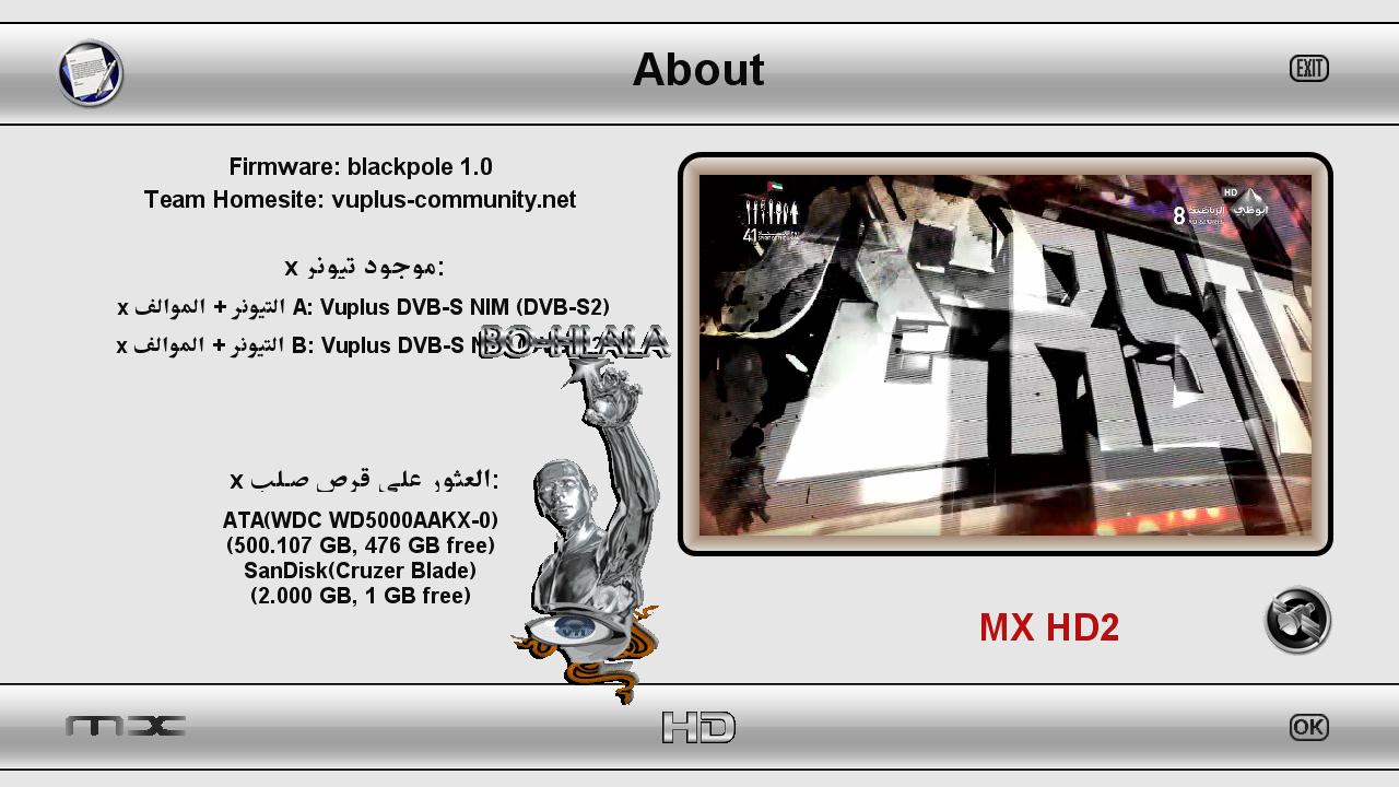 BlackPole OE.2.0 VU+ Uno v.1.0 usb 1.0