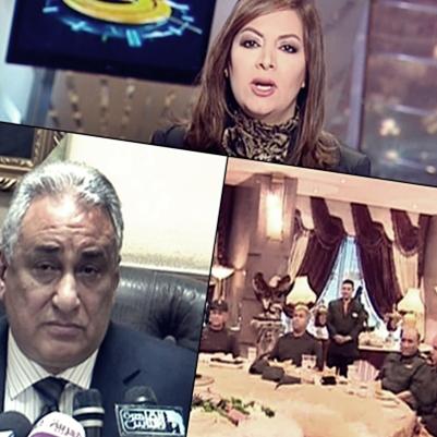 مشاهدة برنامج 90 دقيقة حلقة بتاريخ 6/1/2013