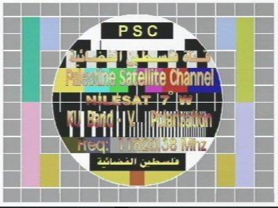 ���� ����� Badr-4/5/6 @ 26� East - ���� ���� - ���� PSC - Palestinian Channel- ���� LBC Europe
