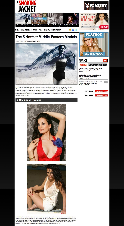������ ���� Playboy �������� ���� �� ������ ������ ����� �� ����� ������ 2013