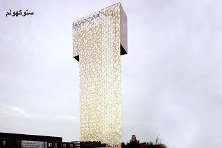 ������ ������� ����� ������� ���� 2012 �� ������