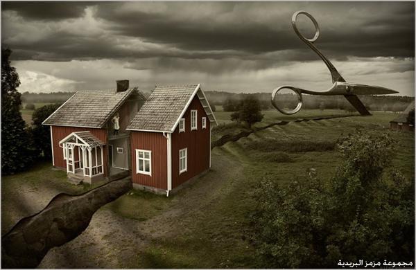 صورة من الخيال