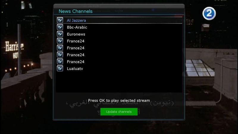 TSonlineTV enigma2 plugin