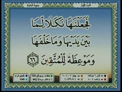 ���� ����� Nilesat 101/102/201@ 7� West- ���� Al Dawa