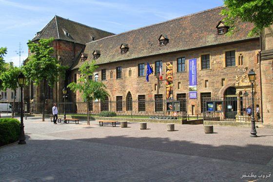 صور مدينة كولمار Colmar الفرنسية أجمل مدينة بالعالم بالصور 3634_dreambox-sat.com