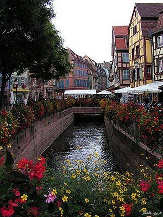 صور مدينة كولمار Colmar الفرنسية أجمل مدينة بالعالم بالصور 3648_dreambox-sat.com