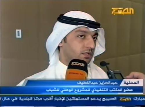 ���� ����� Express-AM22 @ 53� East ���� Al Sabah TV