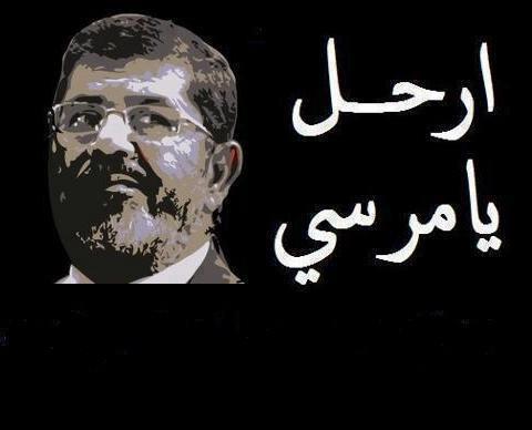��� ���� �� ���� 2013 - ��� ���� �� ���� ��� ��� 2013 - ��� ���� ���� ���� ��� ��� - ��� ���� Egypt Morsi