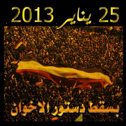 ��� ���� ����� ���� 2013 - ��� ��� ��� ���� 25 ����� ������ ��� ������ 2013 - ��� ��� ��� ���� 25 ����� 2013