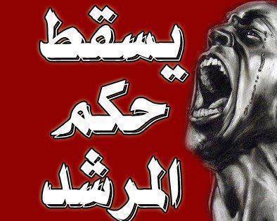 ... صور كلام فيس بوك عن الظلم (3)
