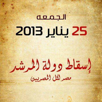 ��� ���� ��� ������ 2013 - ��� ���� ��� ������� 2013 - ��� ����� ���� ������� 2013 - ��� ��� ����� ���� ������