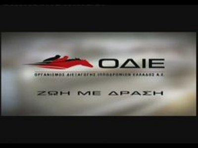���� ����� Eutelsat 9A @ 9� East ���� Odie
