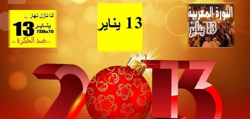 ��� ��� ��� ������ �������� 13 ����� 2013 - ��� ��� ��� ���� ������ �������� ������ �� ������