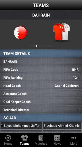 ����� ����� ����� 21 ��������� - ����� ����� Gulf Cup 21