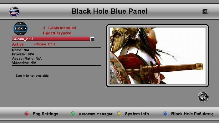 Black Hole Vu+ Solo2 1.7.9-3 Greek mod vusolo2 by Kalemis