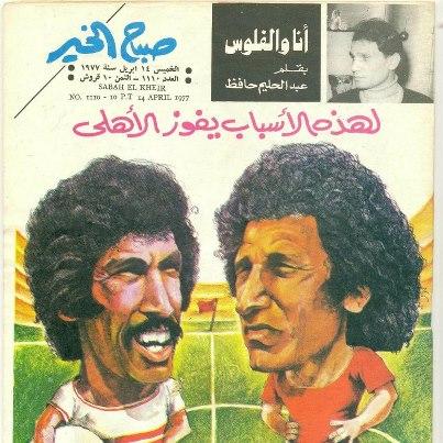 ��������� ����� ������ � �������  ��� ����� � ����� ������ ��� 1977