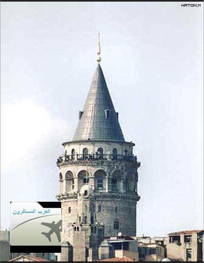 صور اجمل الاماكن السياحية فى تركيا صور رائعة جدا