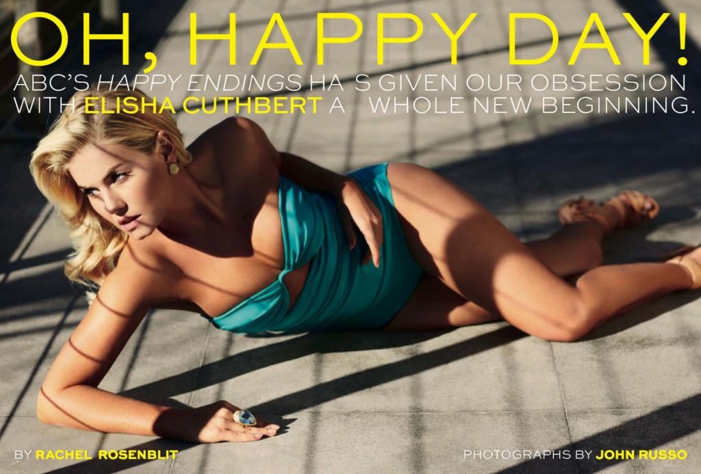 صور إليشا كوثبرت على غلاف مجلة Maxim Magazine مارس 2013