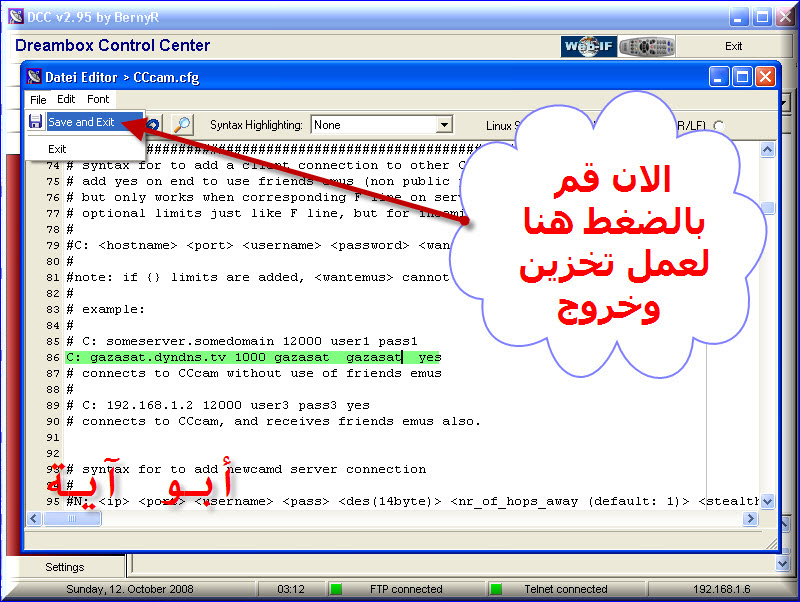 ����� ���� CCcam + �������� +��� �������� ���� + ����� DCC