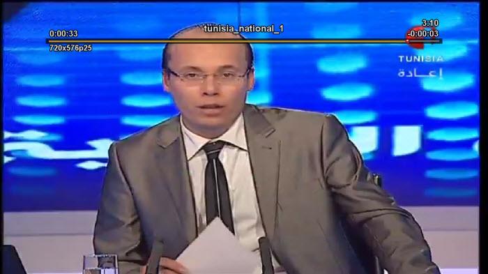 TSonlineTV 1.5