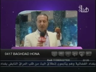 ���� ����� Badr-4/5/6 @ 26� Eas==���� ���� ==�18 ���� �����