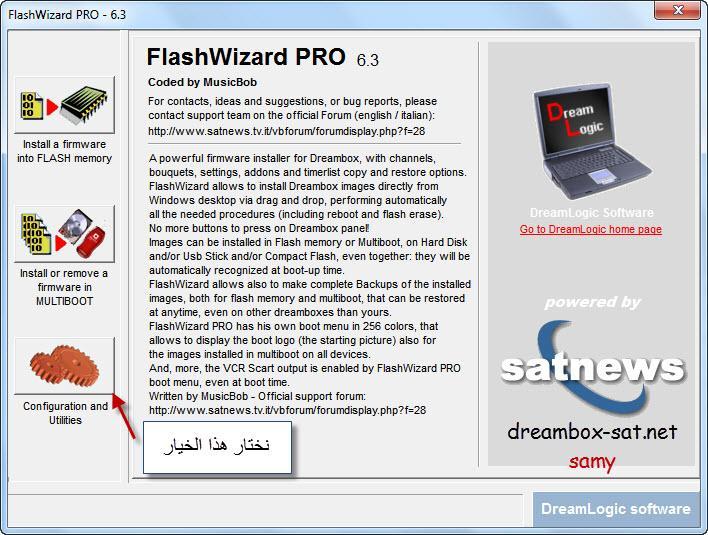 ��� ������ ���� ������ flash wizard ������ ���� �� ��� ��� �� ������ ���� �� ���� ������