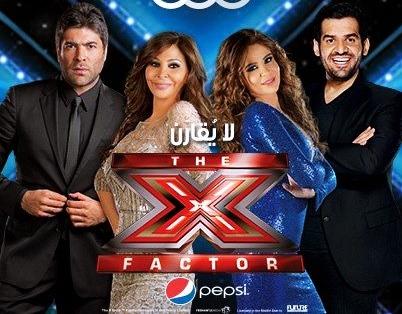 ������ ������ x-factor ������ ������� 21/2/2013