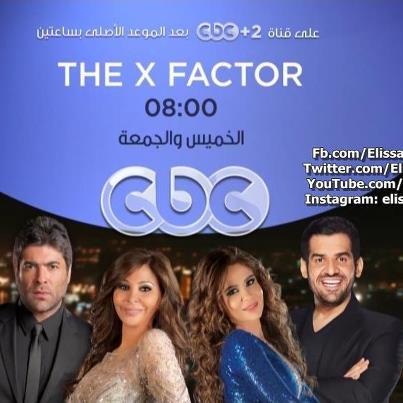 ����� ����� ���� ������ ��� ������ - X-Factor