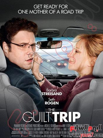 ��� ����� ���� The Guilt Trip , ��� �� ���� The Guilt Trip , The Guilt Trip �� ��� ����� �������