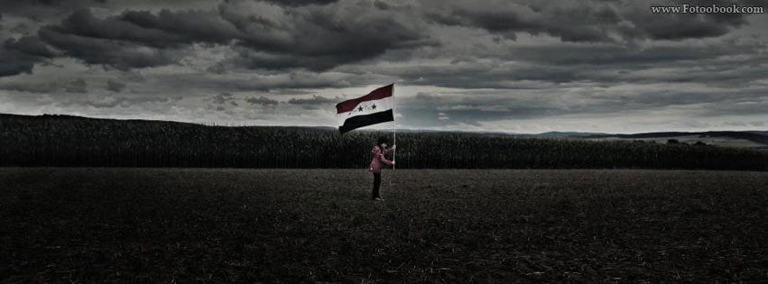 صور اغلفة فيسبوك عراقية 2013 , صور غلافات علم العراق 2014