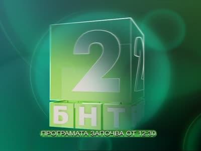 ���� ����� Intelsat 12 (IS-12) @ 45� East - ����� ������ ������- ���� BNT1 HD- ���� BNT1 - ���� BNT2