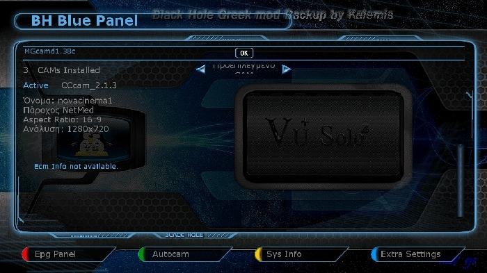 Black-Hole v.2.0.1 rev.A Greek mod Backup by Kalemis
