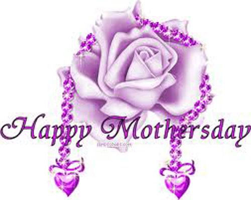 صور عيد الام 2013 - هدايا عيد الام 2013 - رمزيات لعيد الام 2013 - عيد الام 2013 - Mothers Day