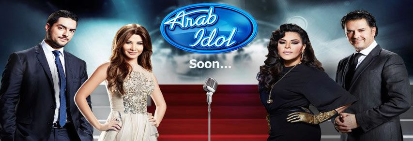 ������� Arab idol 2 , ����� ������ ���� ����� ������ ������ Arab idol 2