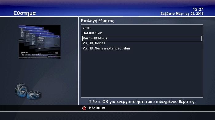 Vti 5.1.0 Greek mod image solo2 by Kalemis